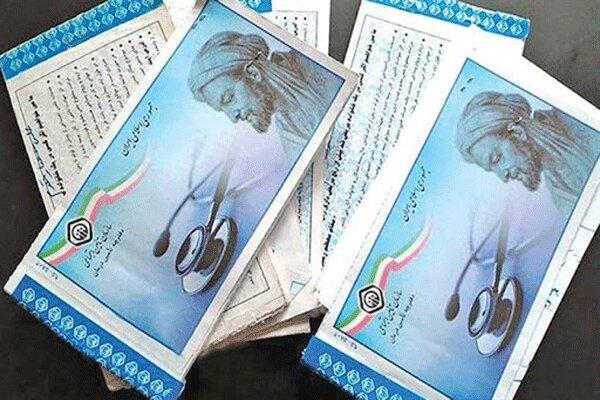 حذف دفترچه بیمه تامین اجتماعی از یکم اسفند ۹۹