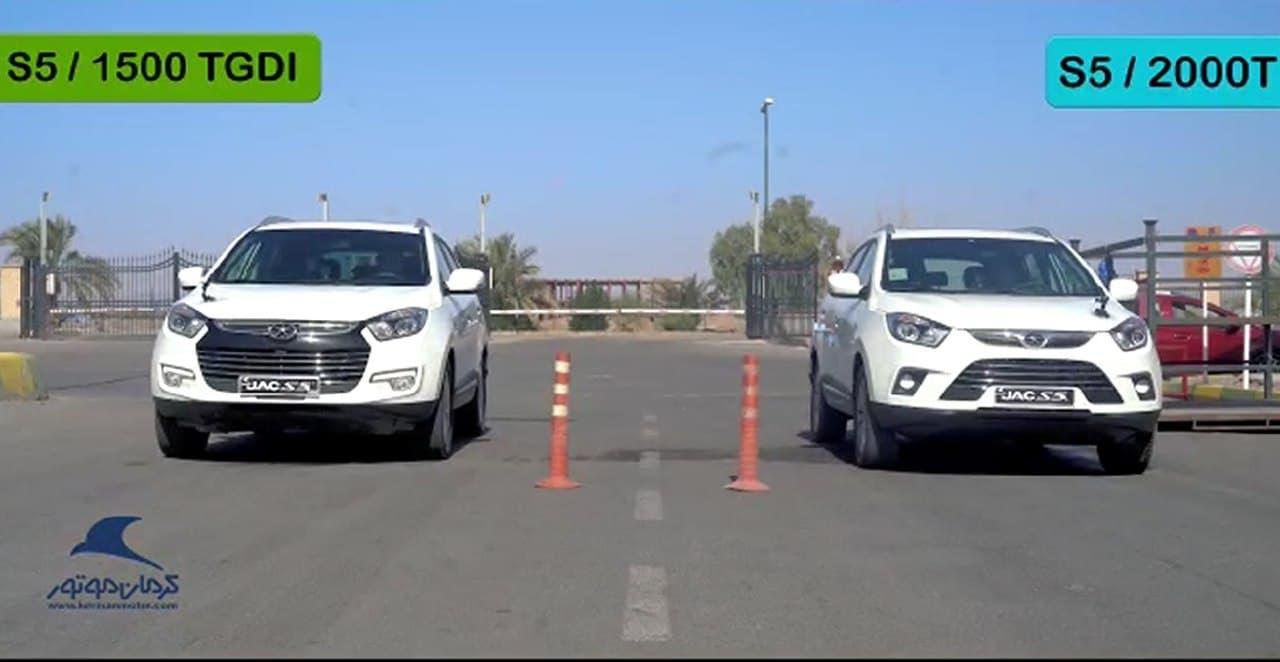 1185511_366 «جک S5» جدید به زودی وارد بازار ایران می شود (+جزئیات و فیلم مسابقه شتاب نسخه فعلی با نمونه جدید در ایران)