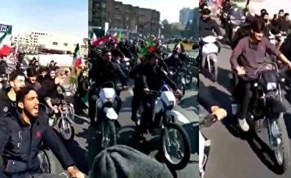 موتورسواران اصفهان
