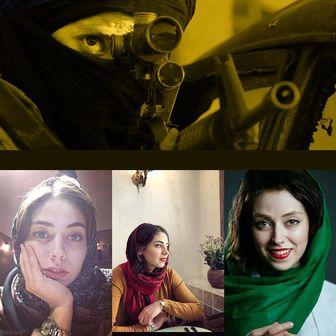 دختر داعشی سریال «پایتخت» کیست؟ (عکس)