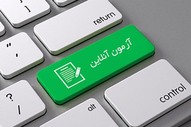 استخدام «همیار تقلب» برای امتحانات آنلاین!