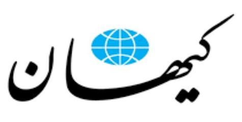 حمله کیهان به سیدمحمد خاتمی: نامه نوشتن او به رهبری، سالوسانه است