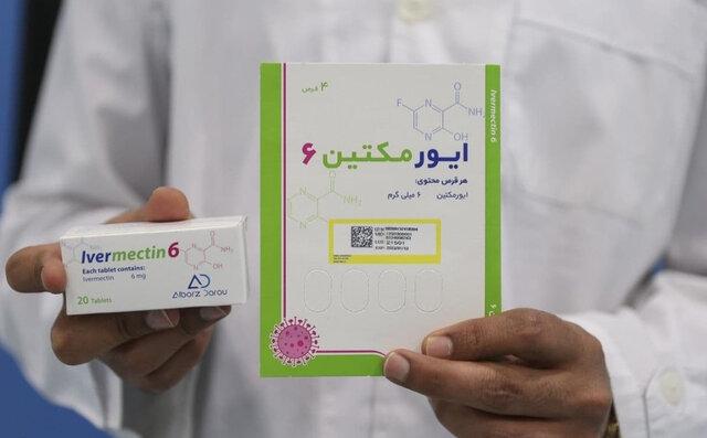 آغاز توزیع داروی «آیوِرمِکتین ایرانی» برای درمان بیماری کرونا