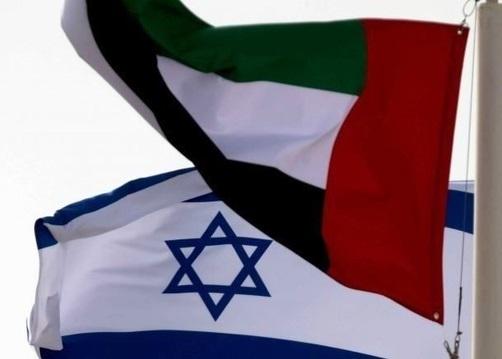 ورود رسمی نخستین سفیر امارات به تل آویو