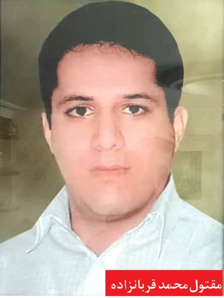 رویارویی قاتل و پدر مقتول در شب اعدام