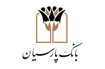 خیزش عملکردی گروه بانک پارسیان در 6 ماهه سال 99 /کسب 31 هزار میلیارد ریال سود تلفیقی