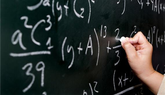 حال ناخوش «ریاضی»