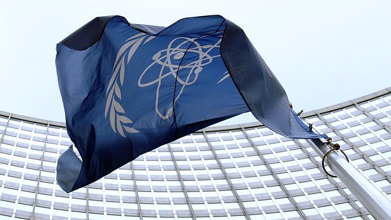آژانس اتمی