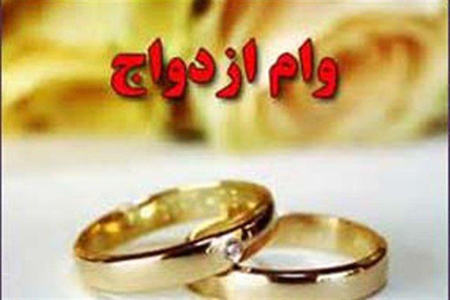 تصویب وام ازدواج ١٠٠ میلیونی برای زوجهای کمتر از ۲۵ سال در مجلس