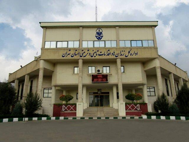 پاسخگویی تلفنی مدیرکل زندانهای استان تهران به مردم در روز ۱۷ اسفند