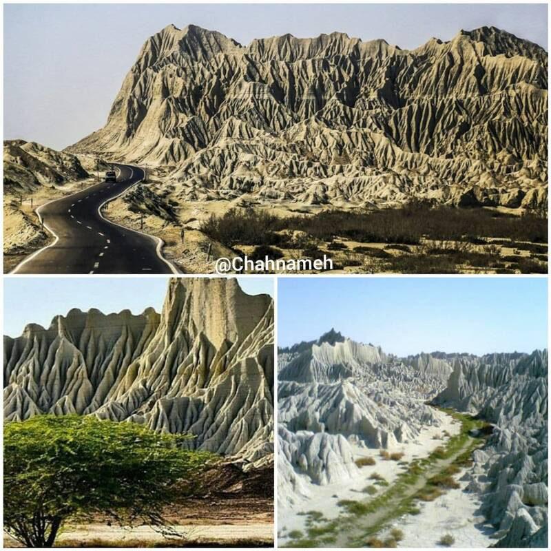 کوههای مریخی در چابهار (عکس)
