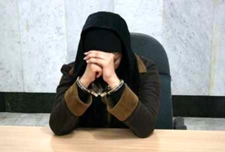 کهگیلویه و بویراحمد/ دستگیری عروس به جرم انتشار تصاویر خصوصی خانواده همسر