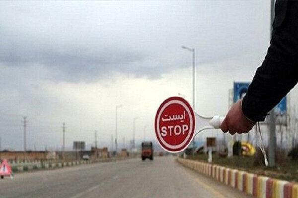 پلیس راه مازندران: مبادی ورودی استان مسدود شد