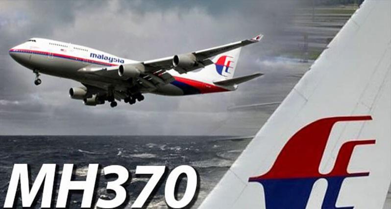 سقوط به دلیل نظامی؛ احتمال ناپدیدشدن هواپیمای مالزی
