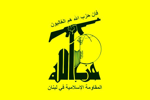 هیأت حزب الله لبنان وارد روسیه شد