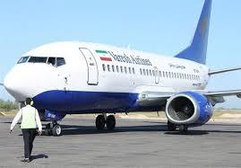 سازمان هواپیمایی: آمادگی برای لغو پروازهای نوروزی / پول بلیت هواپیما به کروناییها برنمیگردد