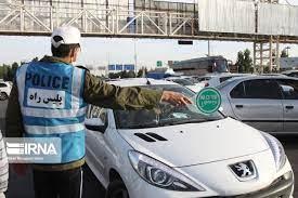 پلیس راهور: ورود پلاکهای غیر بومی به ۴۵ شهر ممنوع است