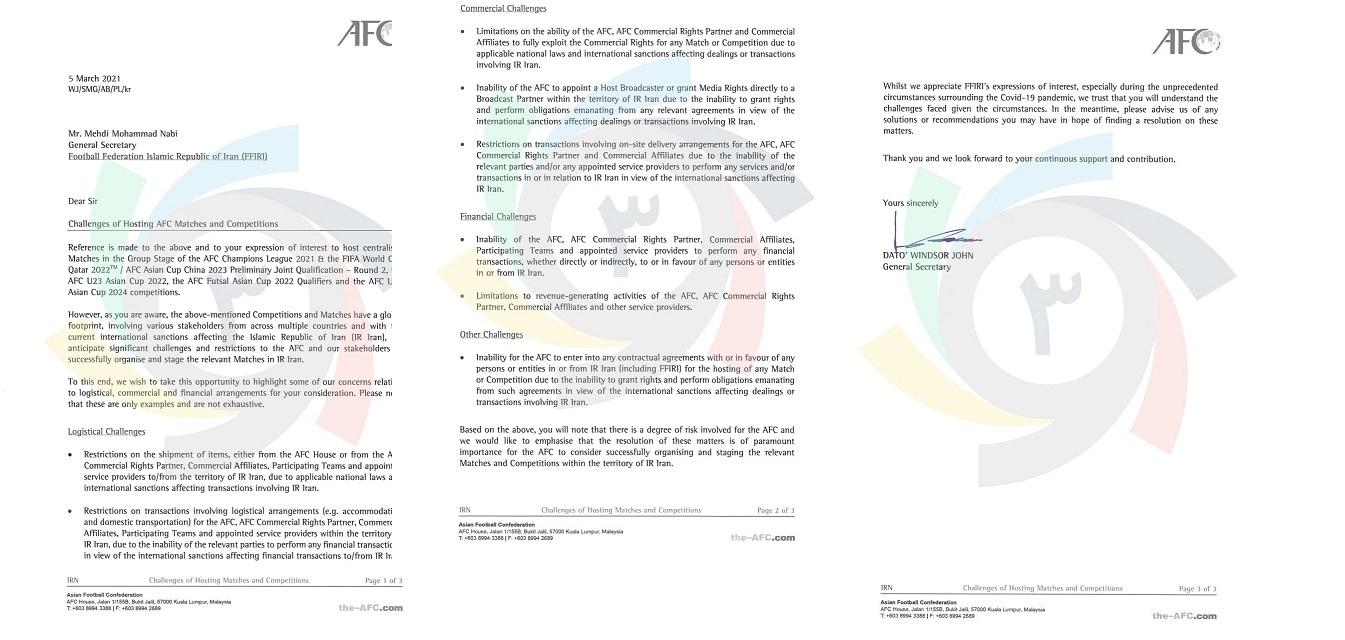 نامه  AFC ؛ تصویری تلخ از جایگاه جهانی ایران/ مسؤولان! به خود بیایید