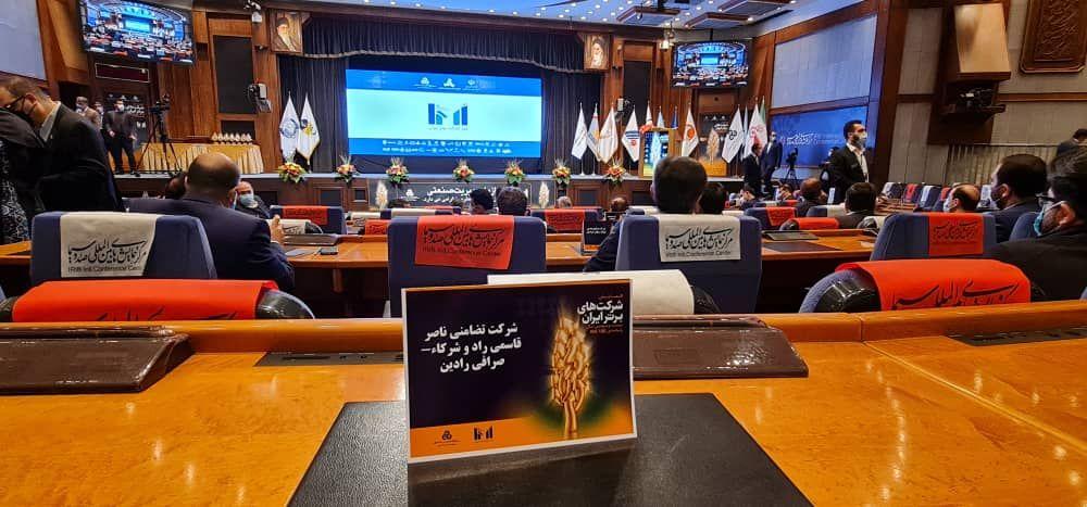 صرافی رادین در جمع 500 شرکت برتر ایران