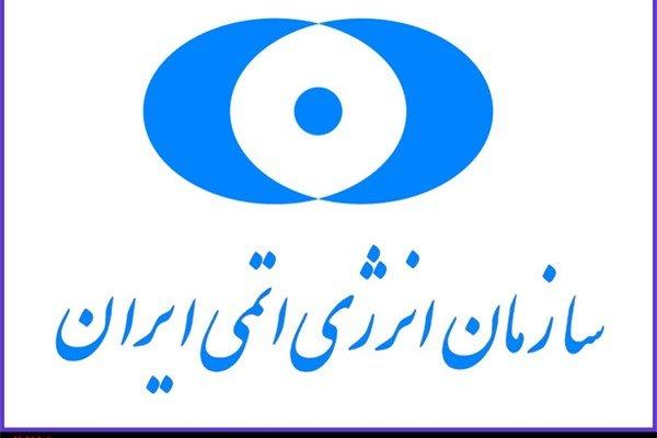 سازمان انرژی اتمی: ایران 3 ماه اطلاعات نظارت مراکز هسته ای را نزد خود نگه می دارد