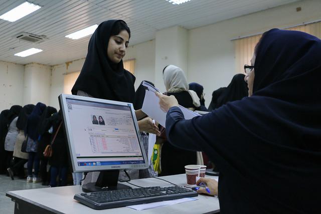 جزئیات ثبت نام وام دانشجویان دانشگاه تهران