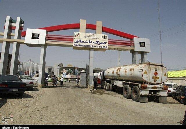 مرز باشماق کردستان