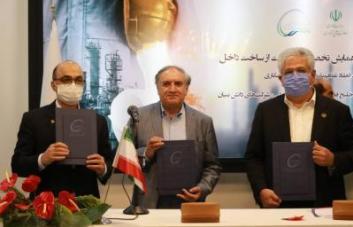 امضای قرارداد همکاری بانک تجارت با پتروشیمی تندگویان