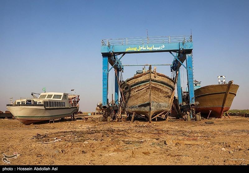 لنج سازی خوزستان