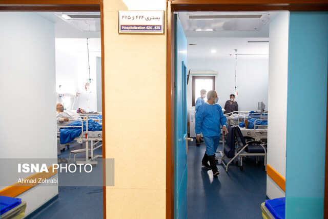 دوباره بیمارستانها شلوغ شد