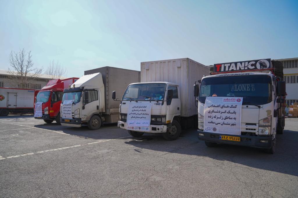 ارسال کمکهای گروه مالی گردشگری به مناطق محروم کشور و زلزلهزدگان سیسخت