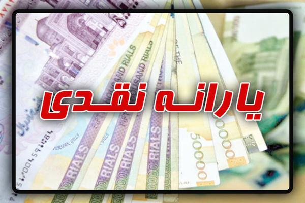 دولت برای پرداخت یارانهها تنخواه میگیرد