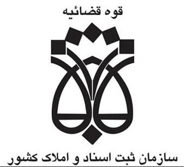دفتر رسمی «برندینگ» در ایران آغاز بکار کرد