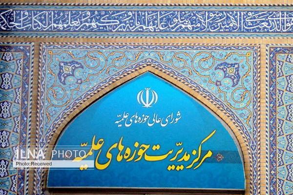 نامه سخنگوی حوزههای علمیه به رئیسجمهور برای بازگشایی زیارتگاهها