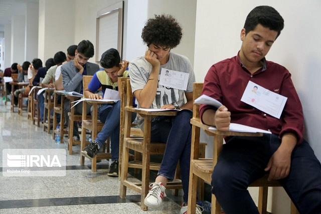 تغییر حوزه امتحانی بیش از ۱۰ هزار متقاضی کنکور کارشناسی ارشد ۹۹