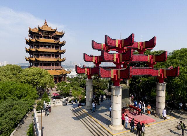 برج زرد ووهان چین