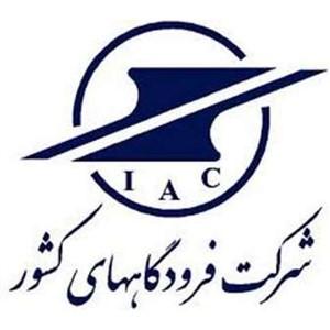 3 فرودگاه اول ایران در جابجایی مسافر