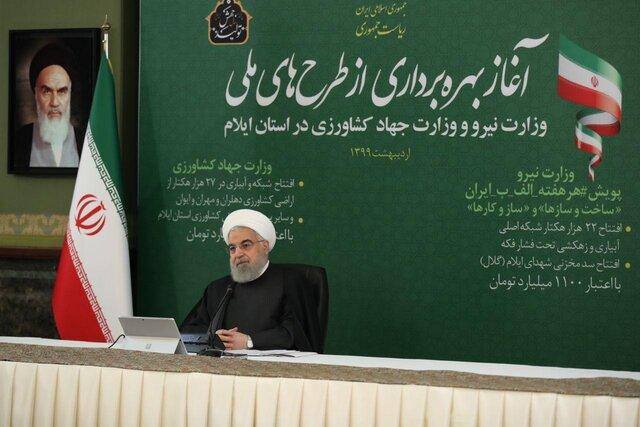 روحانی: آمار کرونا نزولی است/ شرایط سخت، اما امید ما زیاد است