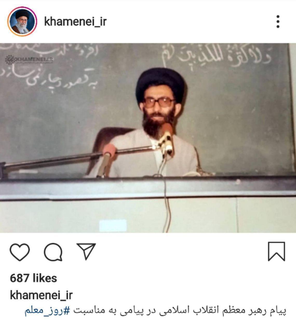 تصویری منتشر نشده از مقام معظم رهبری در کلاس درس