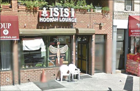 روستورانی به نام داعش