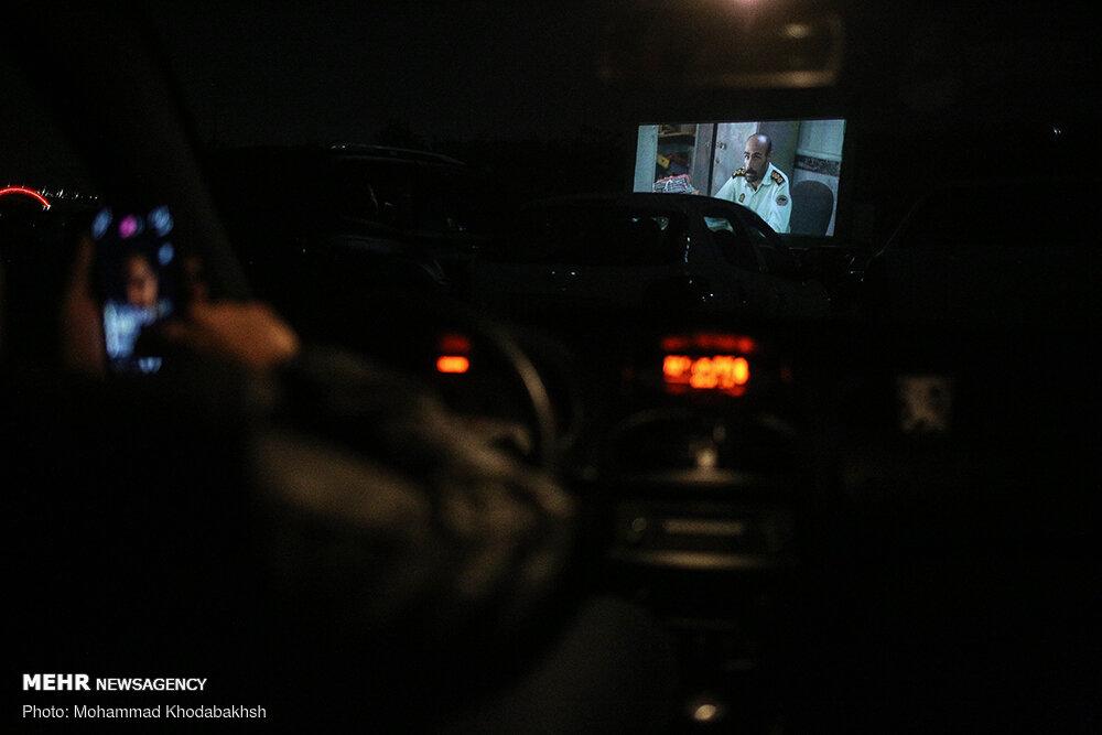 سینماماشین 2