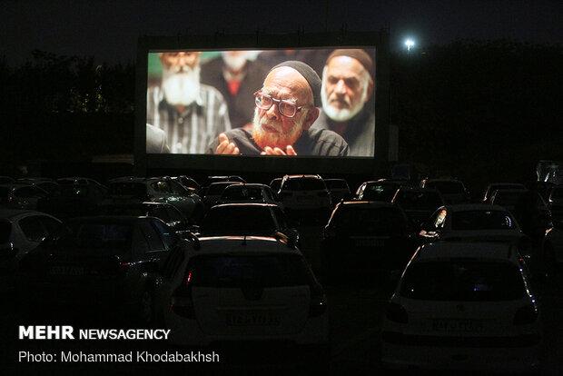 سینماماشین 3
