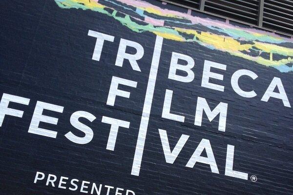جشنواره ترایبکای آنلاین برندگانش را شناخت