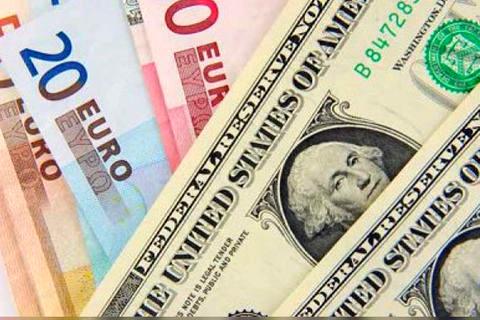 نرخ رسمی انواع ارز در بانک مرکزی