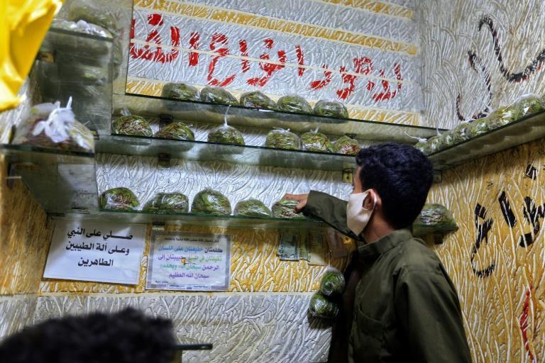 فروش قات در بازار صنعا یمن