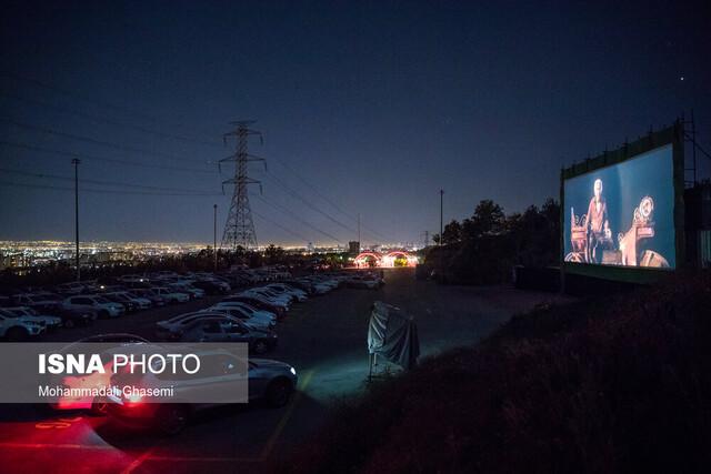 «سینما ماشین»