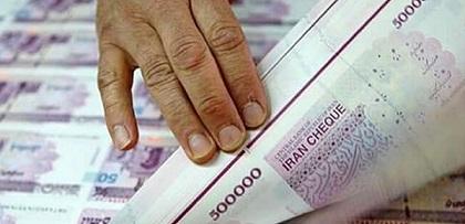 تغییر واحد پول