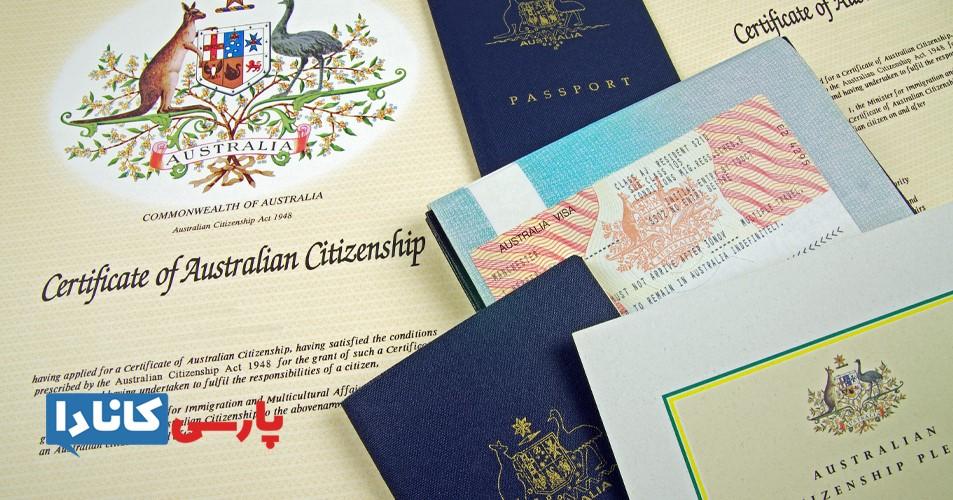 برای مهاجرت به استرالیا هیچ وقت دیر نیست