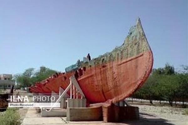 مرمت نخستین ناو جنگی تاریخی در بوشهر