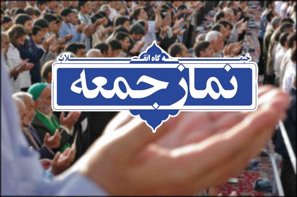آغاز اقامه مجدد نماز جمعه در ۱۸۰ پایگاه، از این هفته