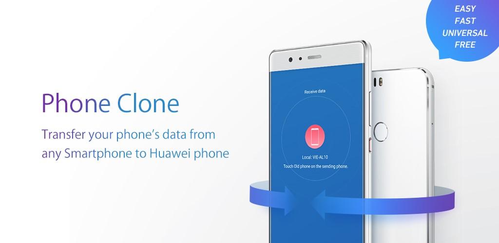 روشی ساده و سریع برای انتقال اطلاعات بین دو گوشی هوشمند
